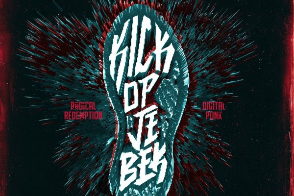 Radical Redemption & Digital Punk – Kick Op Je Bek